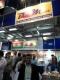 expo-2013-fotos-111